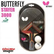 BUTTERFLY ไม้ปิงปอง รุ่น STAYER 3000