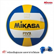 MIKASA วอลเลย์หนังอัด รุ่น MV5PC
