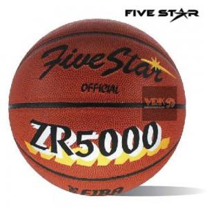บาสหนัง FiveStar รุ่น ZR5000
