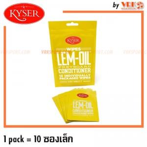KYSER ไวปเช็ดเฟรดกีตาร์ - KYSER WIPES LEM-OIL