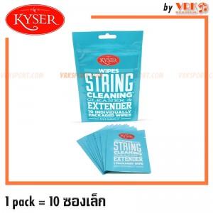 KYSER ไวปเช็ดสายกีตาร์ - KYSER WIPES STRING CLEANING