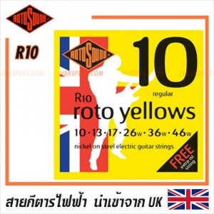 สายกีตาร์ไฟฟ้า Rotosound  รุ่น R10 - ROTO YELLOWS | 10-46