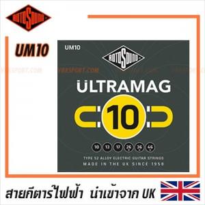 สายกีตาร์ไฟฟ้า Rotosound  รุ่น UM10 - ULTRAMAG REGULAR | 10-46