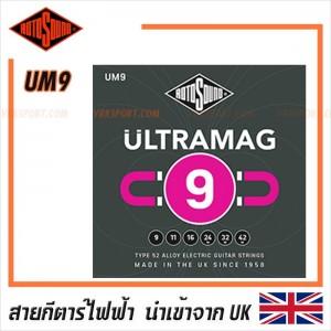 สายกีตาร์ไฟฟ้า Rotosound  รุ่น UM9 - ULTRAMAG SUPER LIGHT | 9-42