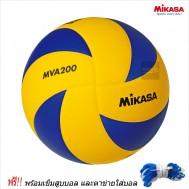 MIKASA วอลเลย์หนังอัด รุ่น MVA200