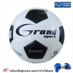 GRAND SPORT บอลหนังอัด รุ่น Kicker เบอร์ 5