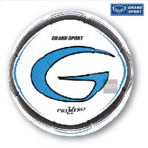 GRAND SPORT บอลหนังเย็บ รุ่น Primero2