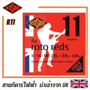 สายกีตาร์ไฟฟ้า Rotosound  รุ่น R11 - ROTO REDS | 11-48