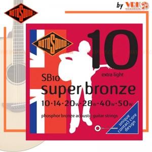 Rotosound สายกีตาร์โปร่ง รุ่น SB10  - SUPER BRONZE ACOUSTIC EXTRA LIGHT | 10-50