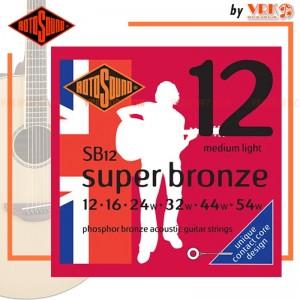 Rotosound สายกีตาร์โปร่ง รุ่น SB12  - SUPER BRONZE ACOUSTIC MEDIUM LIGHT | 12-54