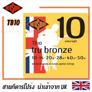 Rotosound สายกีตาร์โปร่ง รุ่น TB10  - TRU BRONZE ACOUSTIC EXTRA LIGHT | 10-50